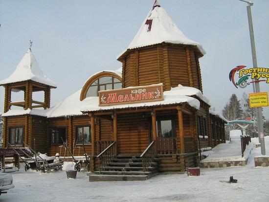 Sverdlovsk Oblast, รัสเซีย: Отель под Екатеринбургом. Приехали ночью, и только утром увидели такую красоту, уезжать не хотелось. Но нас ждал Екатеринбург.