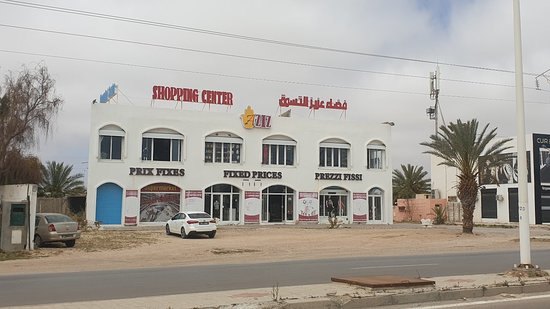 Aziz Shopping Center