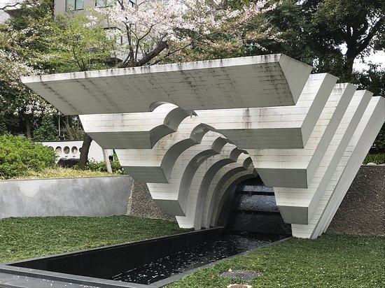 Yasukuni Shrine The Memorial Fountain