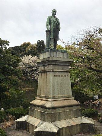 Bronze Statue of Shinagawa Yajiro