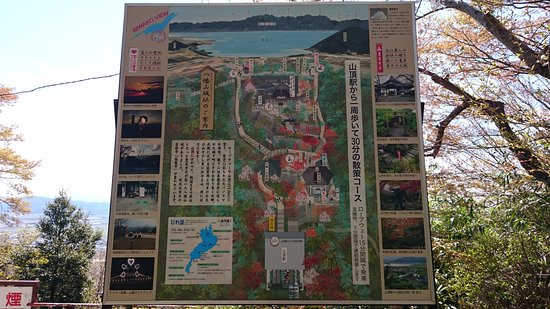 Ruins of Mt. Hachiman Castle: 城跡散策コース