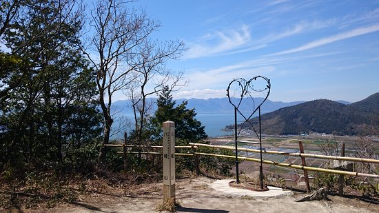 Ruins of Mt. Hachiman Castle: 北の丸跡