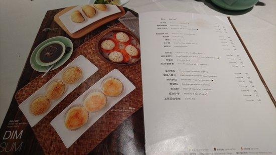 Zhejiang Heen: 浙江軒餐點