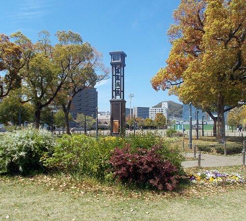 Minatogawa Park