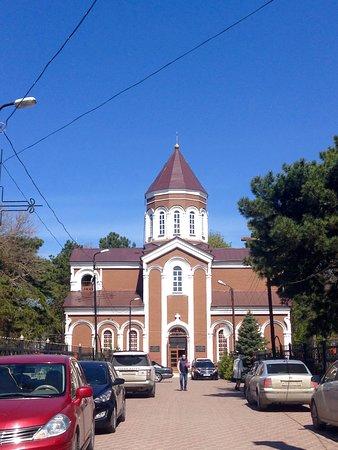 The Armenian Apostolic Church of St. Garabed