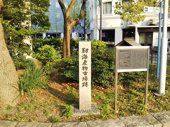 The Monument of Utsubo Seafood Market Remains
