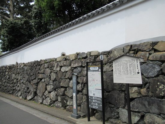 Birth Place of Kuroda Bushi