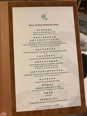 Carte But Document.Tasting Menu But We Opted For A La Carte Picture Of Jade