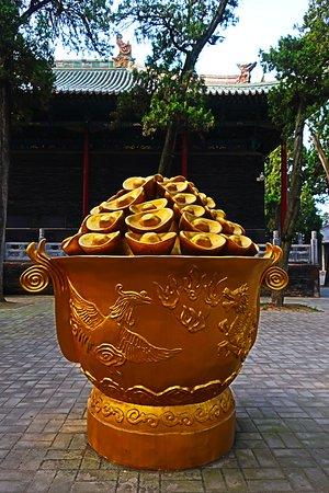 Guanlin Temple (General Guan's Tomb): 関林。