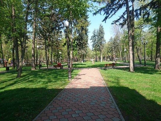 Parcul Expozitiei