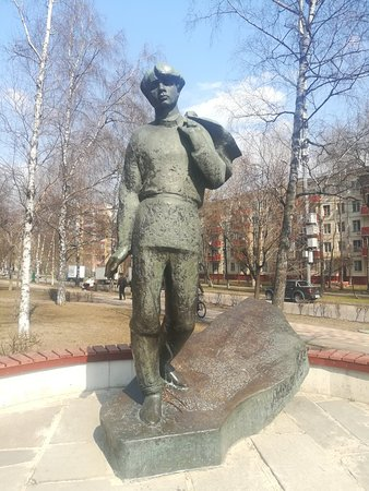 Monument to Sergei Yesenin