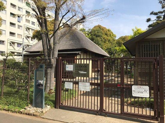 Old Oishi Residence