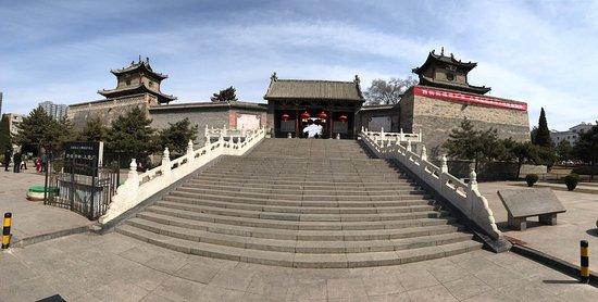Changzhi Foto