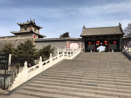 Changzhi صورة فوتوغرافية
