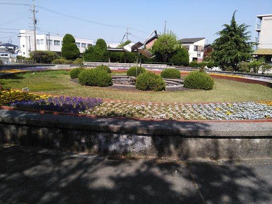 Kaizuka Park