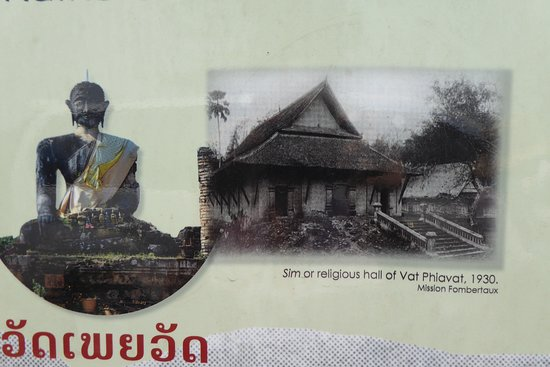 Wat Phiawat: Wat Phiawat