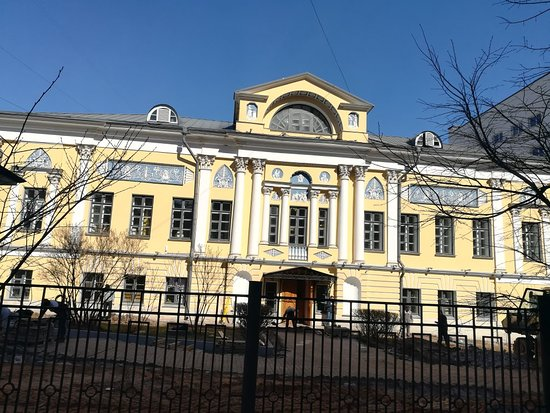 A.S. Trubetskoi-Bove House