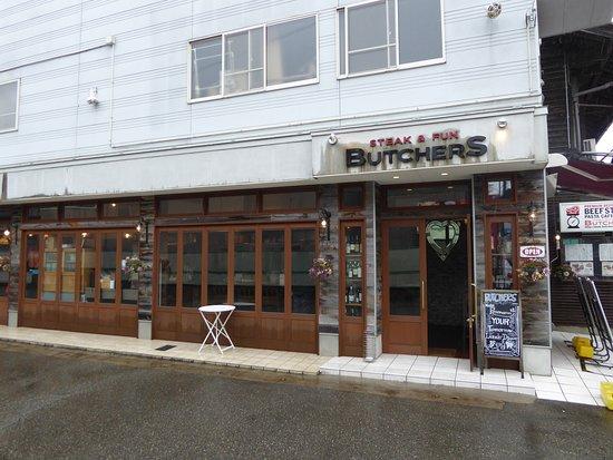 Butchers Hida Takayama: Aussenansicht der Butchers.