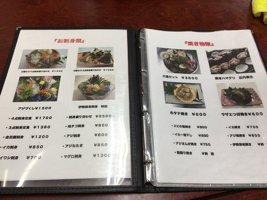 Banya: 焼き蛤は焼いたものを提供してくれます。
