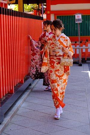 Let's dress up as Geisha
