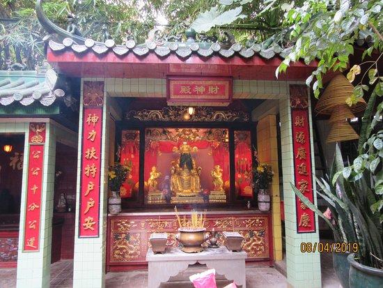 Zhulin Temple