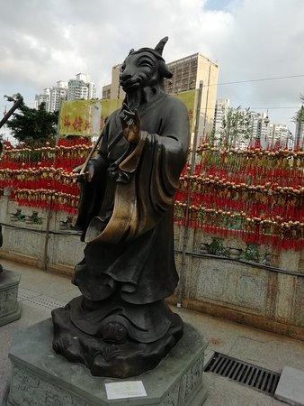 Wong Tai Sin Temple (Sik Sik Yuen Temple)