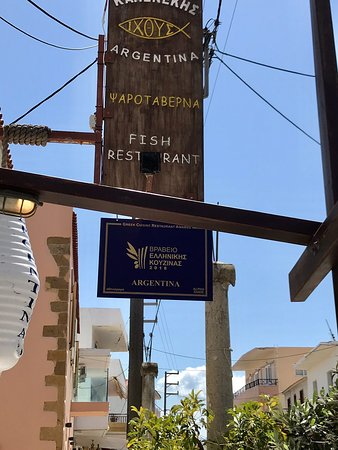 Still the best fish restaurant in Crete a great family restaurant with all kind of fish food on the menu. Award winning in 2018 Greek cuisine restaurant awards. Beautiful view overlooking the harbor.