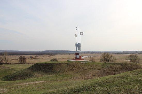 Мемориал битвы на реке Воже