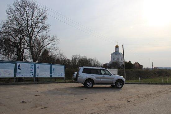 Memorial Bitvy Na Reke Vozhe: Мемориал битвы на реке Воже