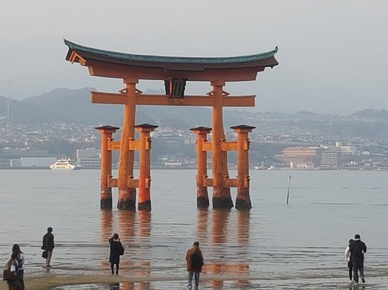 Japani: Japan