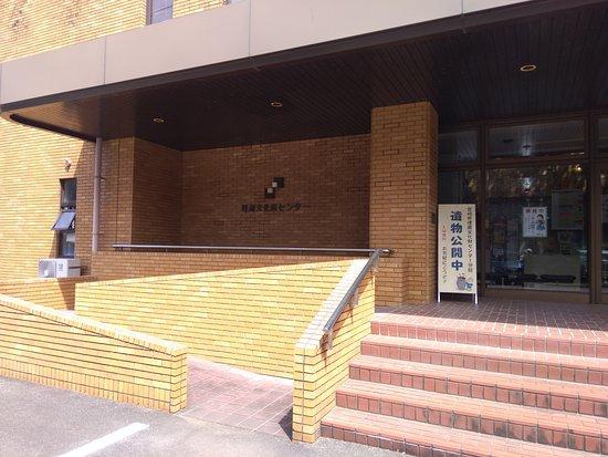 Miyazaki Prefecture Archaeological Center Branch