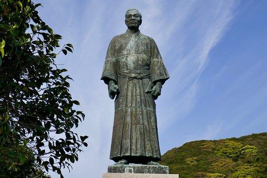 John Manjiro Memorial Monument