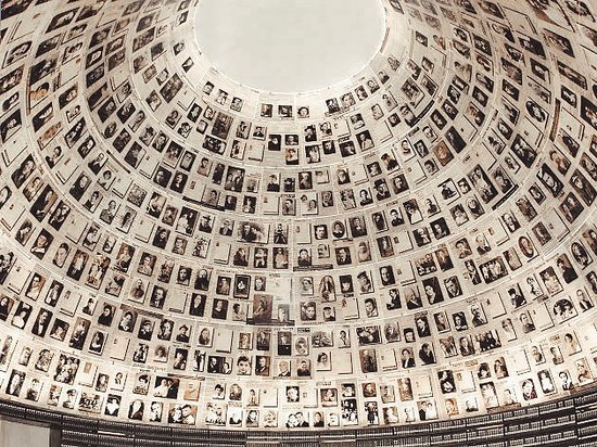 Yad Vashem -  The World Holocaust Remembrance Center