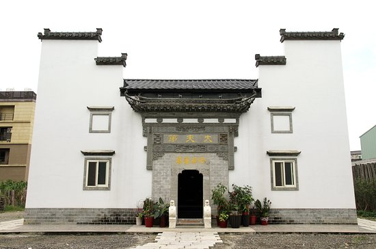 Luzhu, Taoyuan: getlstd_property_photo