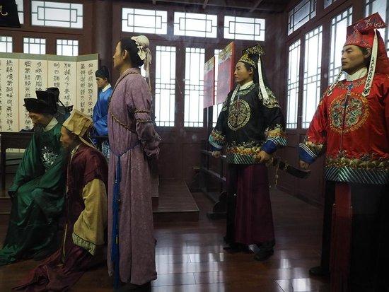 Bao Zheng's Ancestral Hall of Kaifeng: Hall exhibit