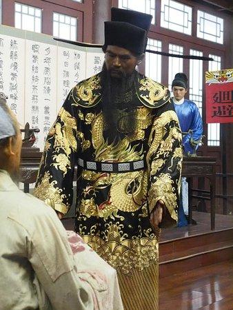 Bao Zheng's Ancestral Hall of Kaifeng: The Man