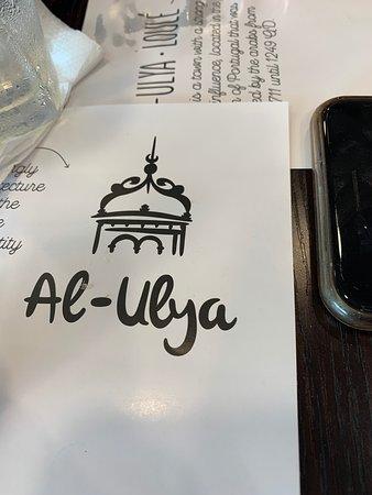 Al Ulya – valokuva