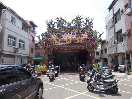 Dai Tianfu