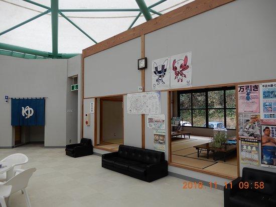 Hachijo-machi, ญี่ปุ่น: 施設内