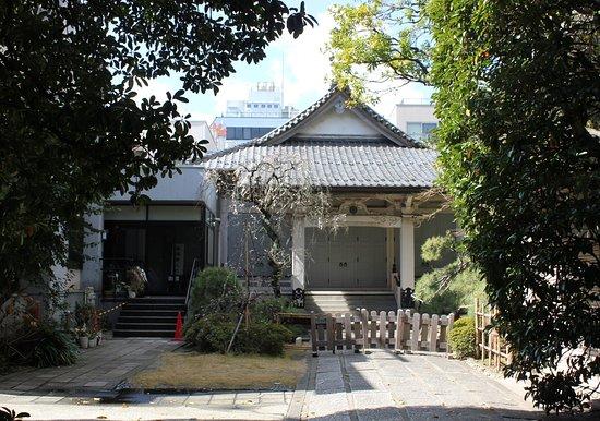 Gyoan-ji Temple