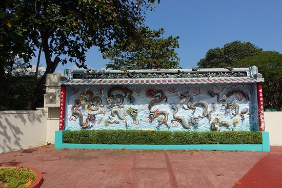Haw Par Villa: In Chinese it is believe that the 9 dragons also refer to 9 sons of the dragon with magical power in human world.