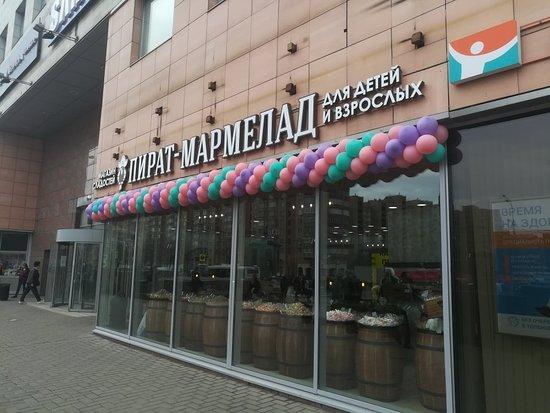 Cheremushki Mall