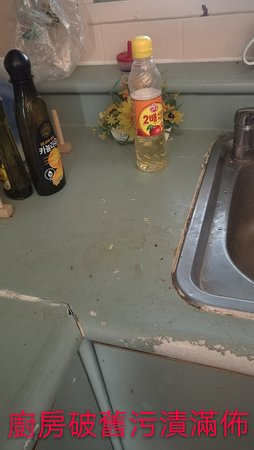 the kitchen worn-out and dirty