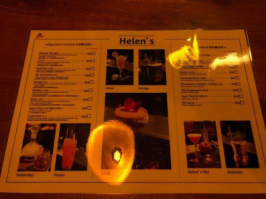 Helen's Bar: Menu