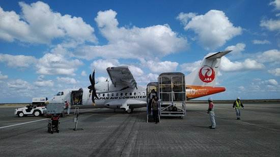 Japan Airlines (JAL): 沖永良部空港です