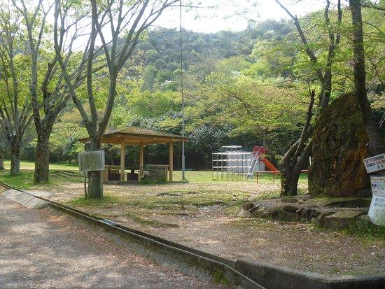 Kodaiji Park