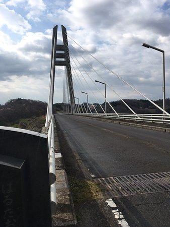 Haruta-Ohashi Bridge