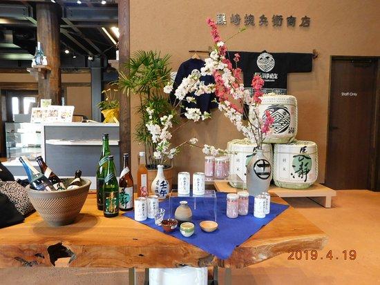 Nagatorogura Sake Brewery