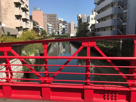 Nitta Bridge