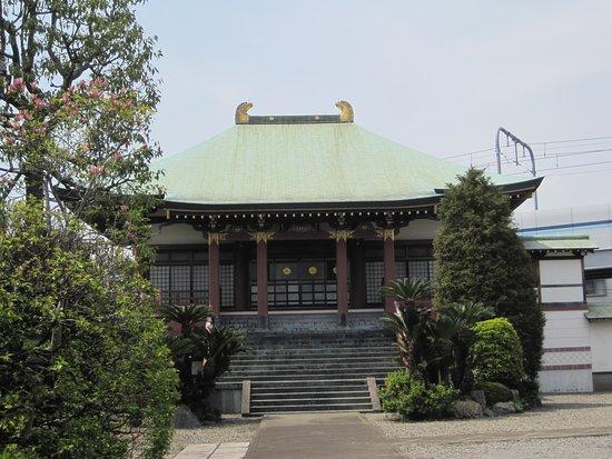Hoshuin Shrine